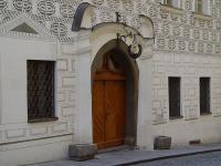 Denisova - renesanční dům